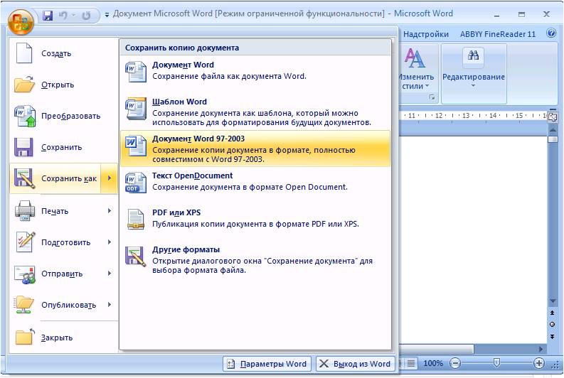 Word To Pdf Office 2007