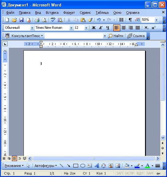 Картинка на задний план под текст с прозраччностью