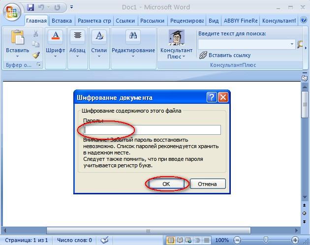 Как взломать архив если знаешь начало файла.