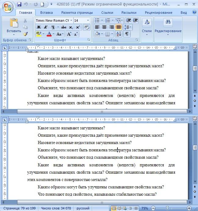 dva dokumenta